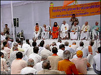 VHP meeting
