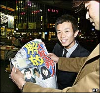 People read newspaper articles about the release