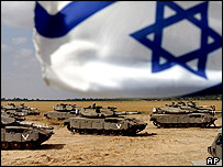File photo of Israeli tanks in Gaza Strip