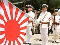 Ceremony honouring Japan's war dead in 1999