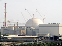 A general view of the Bushehr nuclear reactor