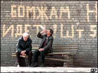 Homeless men drinking vodka