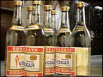Bottles of vodka