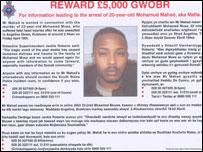 Police reward poster