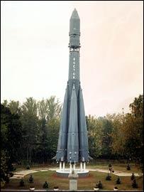 R-7 (RSC Energia)