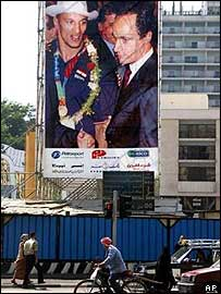 Billboard in Cairo