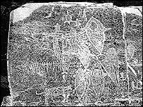 Bangu-Dae petroglyphs
