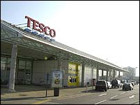 Front of Tesco store