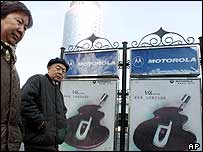Motorola billboards in Beijing