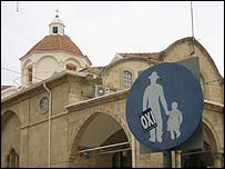 'Oxi' ('No') vote sign in southern Nicosia