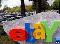eBay's headquarters in San Jose, California