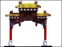 Chinese arch design