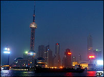 Pudong financial district, Shanghai (archive picture)