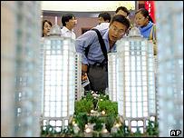 A housing fare in beijing