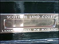 Land court
