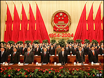 Senior members of the Communist Party's Political Bureau, 15 Sept 2004
