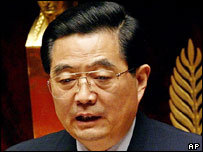 Presidente de China, Hu Jintao