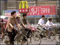 Calle en China