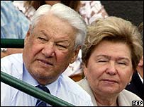 Boris Yeltsin with wife Naina