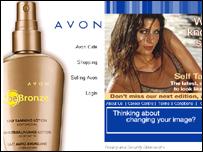 Avon's website