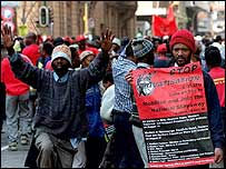 South African workers protest against privatisation