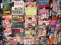 Magazines on sale in Shanghai