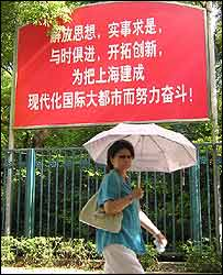 Sign in Shanghai