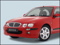 Rover 25 - pic from Rover