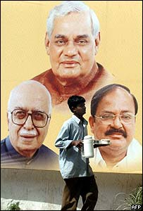 Hoarding with BJP leaders - left to right, LK Advani, Atal Behari Vajpayee, Venkaiah  Naidu