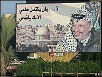 An election poster goes on display in Gaza City.