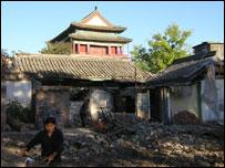 Hutong site, Beijing