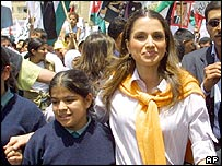 Queen Rania at Thursday's march against the alleged plot