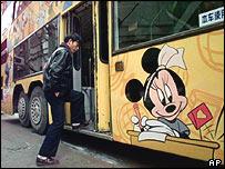 A bus in Shanghai advertising Disney children's clothing