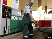 Yukos filling station