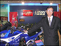 Yin Mingshan, founder of Lifan