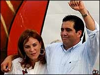Martin Torrijos and his wife at a campaign rally, April 2004
