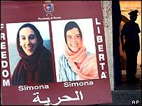 Simona Torretta and Simona Pari