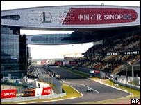 Circuito de F1 en Shangai, China