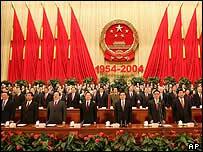 Politburó del Partido Comunista Chino el 15 de septiembre.