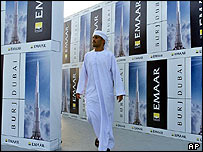Advertisements for Burj Dubai