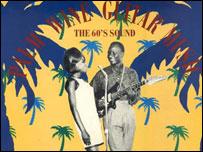 Palm wine music
