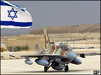 Israeli jet fighter