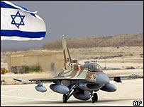 Israeli jet fighter