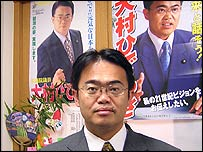 Hideaki Omura, LDP lawmaker