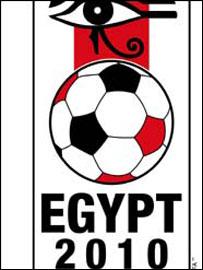 Egypt's 2010 bid logo