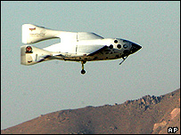 SpaceShipOne comes in to land