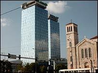 Sarajevo's twin towers