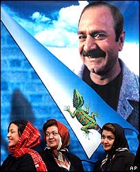 Tehran cinema-goers