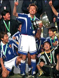 Japan celebrate with the Asia 2000 trophy