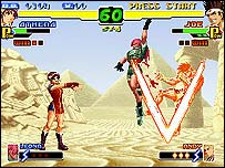 King of Fighters screenshot